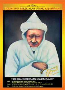 Banner Abdul Wahab Rokan