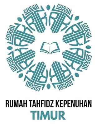 Banner Rumah Tahfidz Kepenuhan Timur